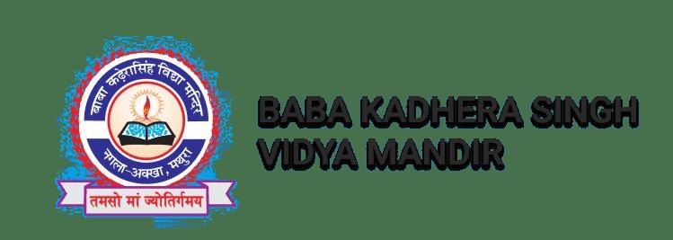 Baba Kadhera Singh Vidya Mandir